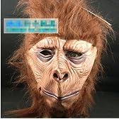 猿 マスク お面 コスプレ かぶりもの 【猿の惑星風!】【ハロウィンパーティー・イベントにおすすめ!】【LOVEEARTHオリジナル】