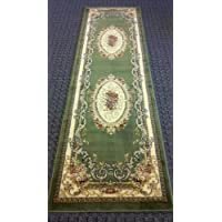 Traditional Runner Rug 32 In. X 10 Ft. Green Design #451
