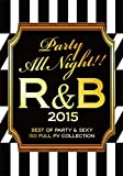 PARTY ALL NIGHT!! R&B 2015 -BEST OF PARTY & SEXY 150 FULL PV COLLECTION-