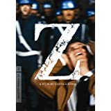Z (The Criterion Collection) ~ Maurice Baquet