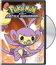 Pokemon Diamond and Pearl Battle Dimension Vol 3