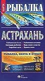 Volga River from Volgograd to Caspian Sea 1:400,000 AGT
