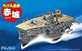 Chibi Maru fleet Series No.4 Chibi Maruko fleet Akagi