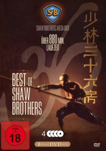 Shaw Brothers Mega Box