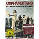 Road to Or Shalem: Deluxe by Orphaned Land