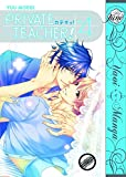 Private Teacher! Volume 4 (Yaoi Manga) by Yuu Moegi (Artist, Author) (3-Jun-2014) Paperback