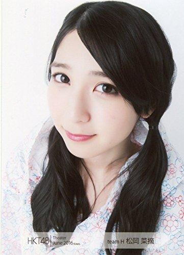 【松岡菜摘】 公式生写真 HKT48 Theater 2016.June 月別06月