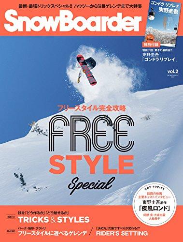 SnowBoarder 2017年Vol.2 大きい表紙画像