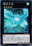 遊戯王カード 【電光千鳥】【スーパー】CBLZ-JP052-SR ≪コスモ・ブレイザー 収録≫