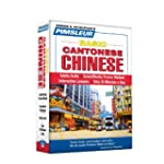 Basic Cantonese Chinese (Pimsleur Ins...