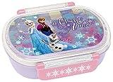 Tight Lunch Box 360ml Frozen 15 Disney