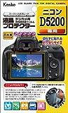 液晶プロテクター Nikon