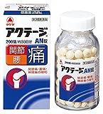 【第3類医薬品】アクテージAN錠 200錠 ランキングお取り寄せ