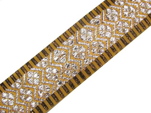 4.5 Yard Yellow Jacquard Woven Ribbon Trim Sewing Craft Lace India