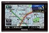 Panasonic SSDポータブルカーナビステーション Gorillaゴリラ 5v型 ブラック CN-SP505VL