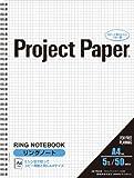 オキナ プロジェクトリングノートA45S PNA4S