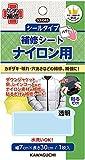 KAWAGUCHI ナイロン用 補修シート シールタイプ 幅7×長さ30cm 透明 93-048