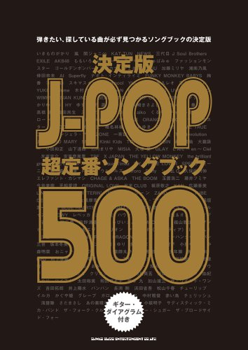 Ultimate j-pop classic ultra Songbook 500