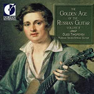 Golden Age of Russian Guitar 2