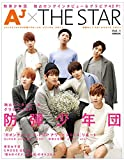 AJ×THE STAR Vol.01 (ぴあMOOK)