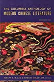 img - for The Columbia Anthology of Modern Chinese Literature (Modern Asian Literature Series) (2007-02-20) book / textbook / text book