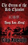 Image of The Dream of the Red Chamber (English edition): Hung Lou Meng