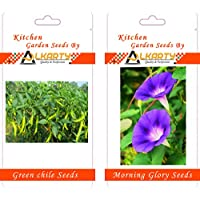 Alkarty Green Chilli And Morning Glory Seeds Pack Of 20 Seeds