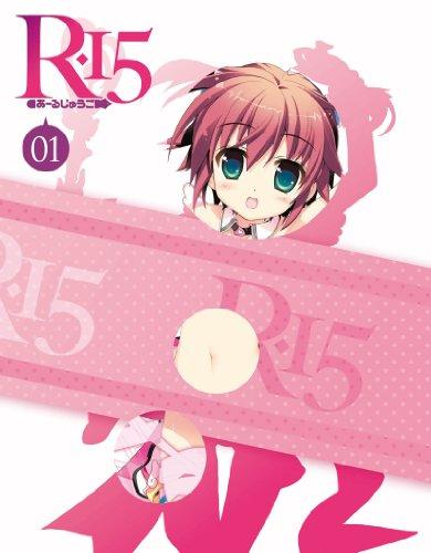 R-15 Blu-ray 第1巻
