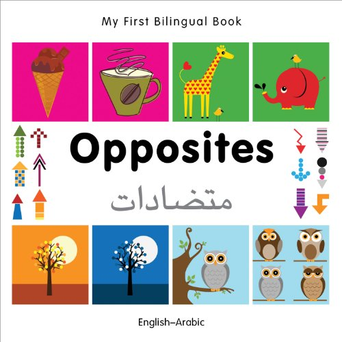 My-First-Bilingual-BookOpposites-EnglishArabic-English-and-Arabic-Edition
