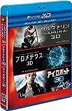 FOX SF 3D2DブルーレイBOX(5枚組)(初回生産限定) Blu-ray
