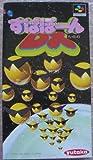 echange, troc Supapon DX - Super Famicom - JAP