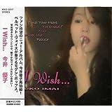 I WISH・・・