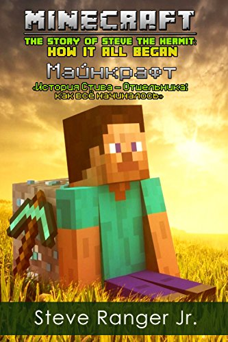 Russian . Minecraft Stories. The Story of Steve the Hermit.История Стива - Отшельника: Russian Dual Language Book...