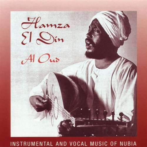 Al Oud: Instruments & Vocal Music