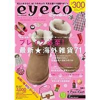 eyeco 表紙画像