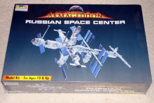 Armageddon: Russian Space Center - 1