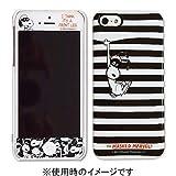 グルマンディーズ iPhone 5 専用 ピーナッツシェルJK&フィルムセット スヌーピー SNG-63BK