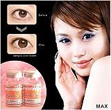 瞳が大きく見えるカラコン ベイビーアイズ MAX 【1年タイプ・両目セット・ブラウンカラー】