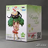 Chara Macross 30th Anniversary diva collection 2 2 N Chibi Kyun: Ranka Lee Banpresto Prize (japan import)
