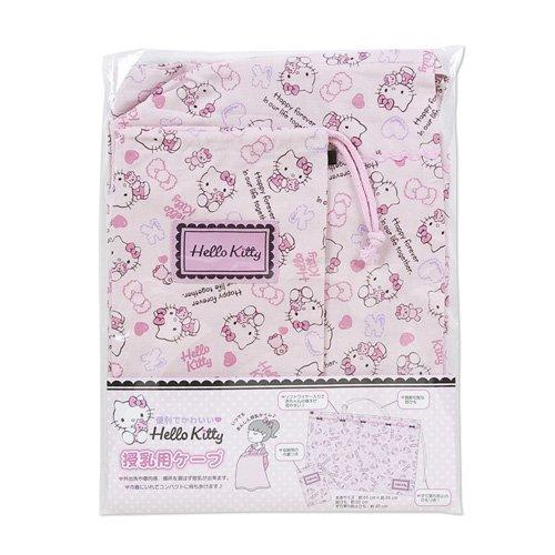 Hello Kitty nursing Cape (TOY)