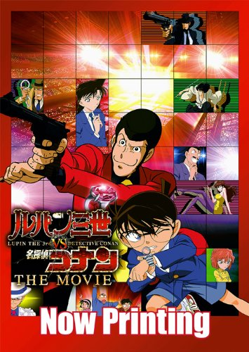 ��ѥ���vs̾õ�女�ʥ� THE MOVIE(�����) [DVD]