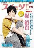 アニカンRスイーツ 002(CDジャーナルムック)