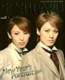 宝塚GRAPH(グラフ) 2010年 01月号 [雑誌]