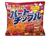 リスカ ハートチップル 小袋 30個入り1BOX