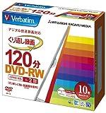 三菱化学メディア Verbatim DVD-RW(CPRM) くり返し録画用 120分 1-2倍速 5mmケース 10枚パック ワイド印刷対応 ホワイトレーベル VHW12NP10V1