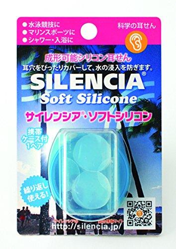 サイレンシア ソフトシリコン