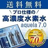 超高濃度水素水アキュエラ水素水7.0スターターSET