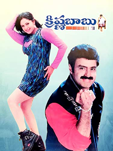 Krishna Babu on Amazon Prime Video UK