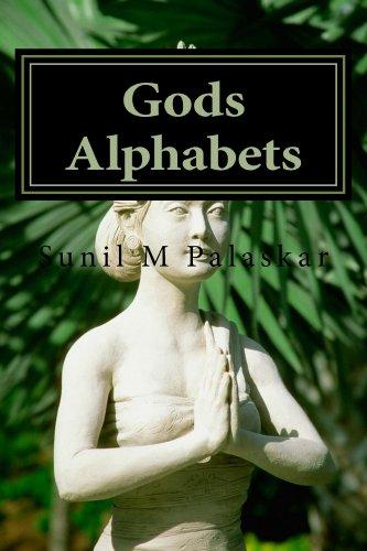 Sunil Palaskar - Gods Alphabets (Gods Series)