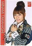 【AKB48 トレーディングコレクション】 高橋みなみ サイン入り プロモーションカード akb48-pr05